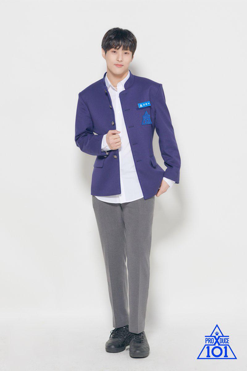 Kang Hyeon Su
