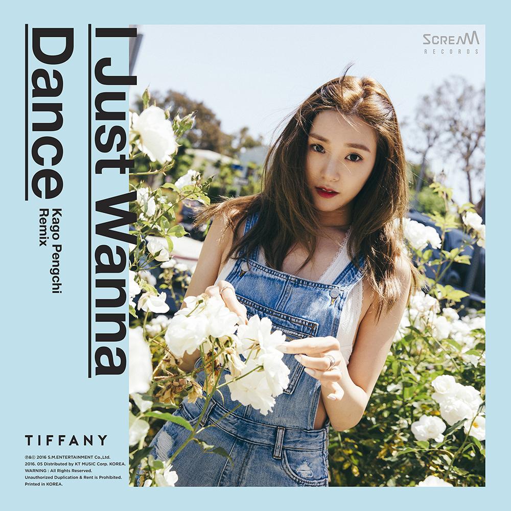 I Just Wanna Dance (Kago Pengchi Remix)