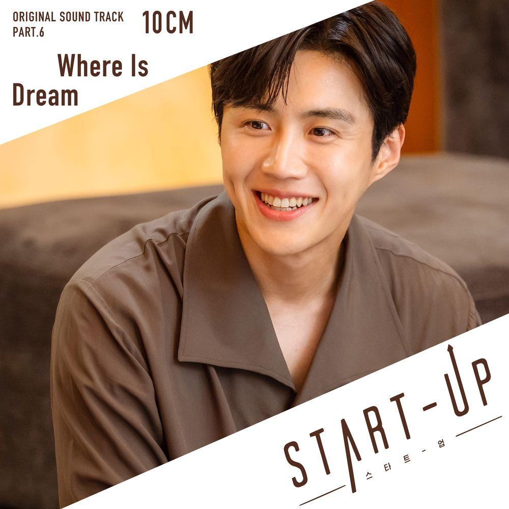 Start-Up OST
