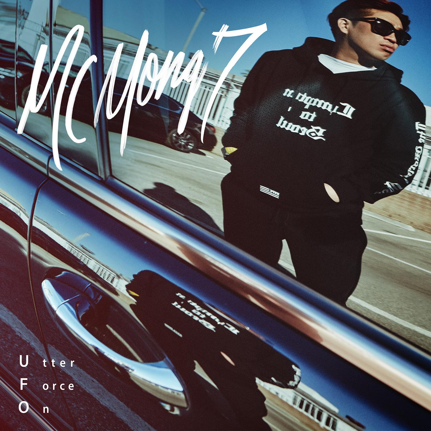 U.F.O (MC Mong)