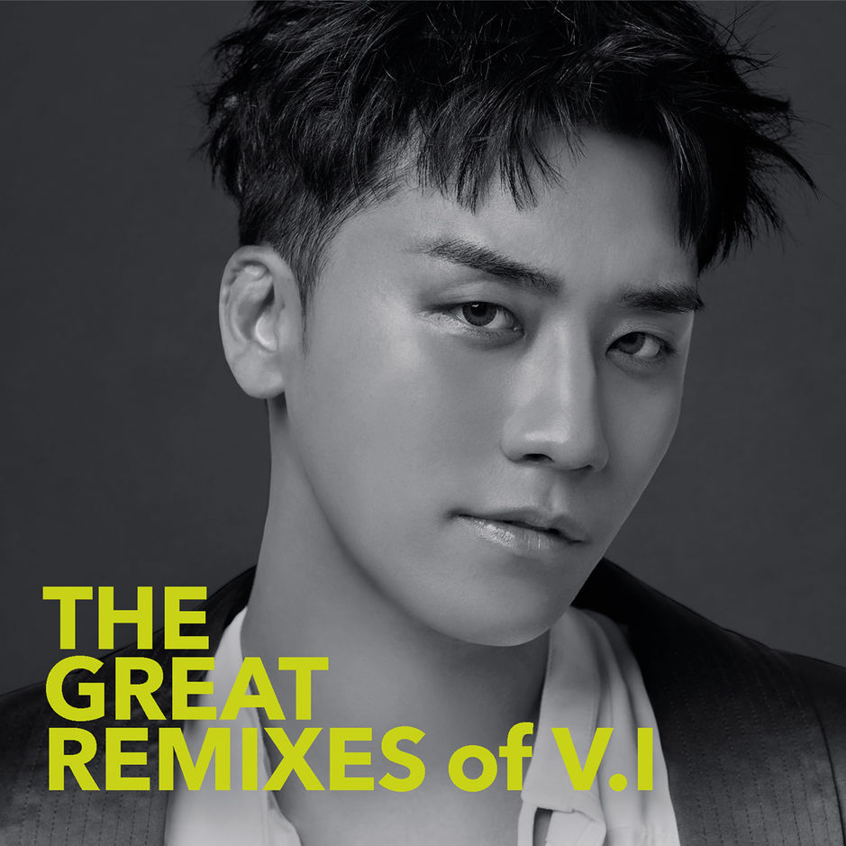 The Great Remixes of V.I