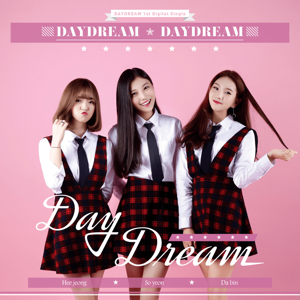 Daydream (DayDream)