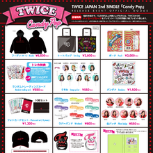 TWICE Candy Pop official goods.png