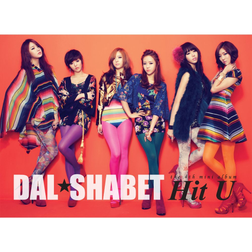 Dal Shabet Hit U cover.png