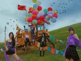 Queendom (Red Velvet)