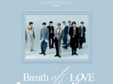 Breath of Love : Last Piece