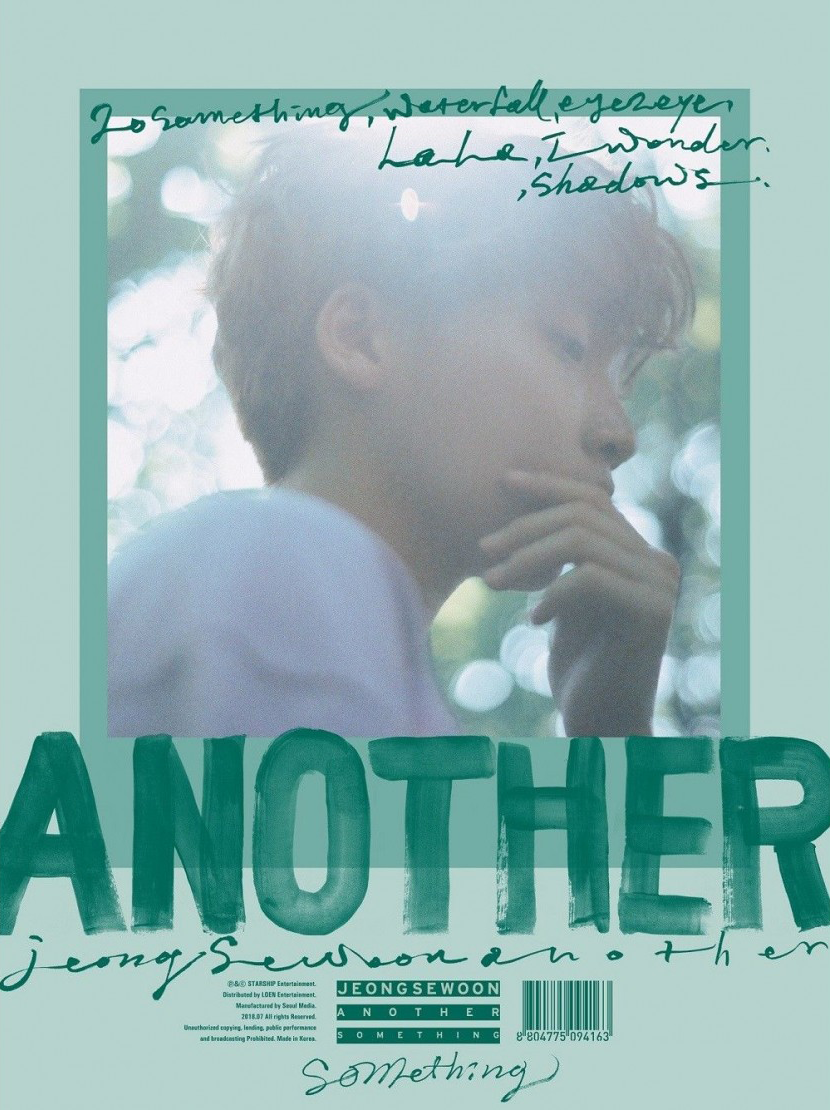Another (Jeong Sewoon)
