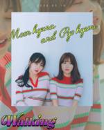 Moon Hyuna & Hyemi Walking teaser photo (1)