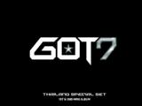 GOT7 Thailand Special Set