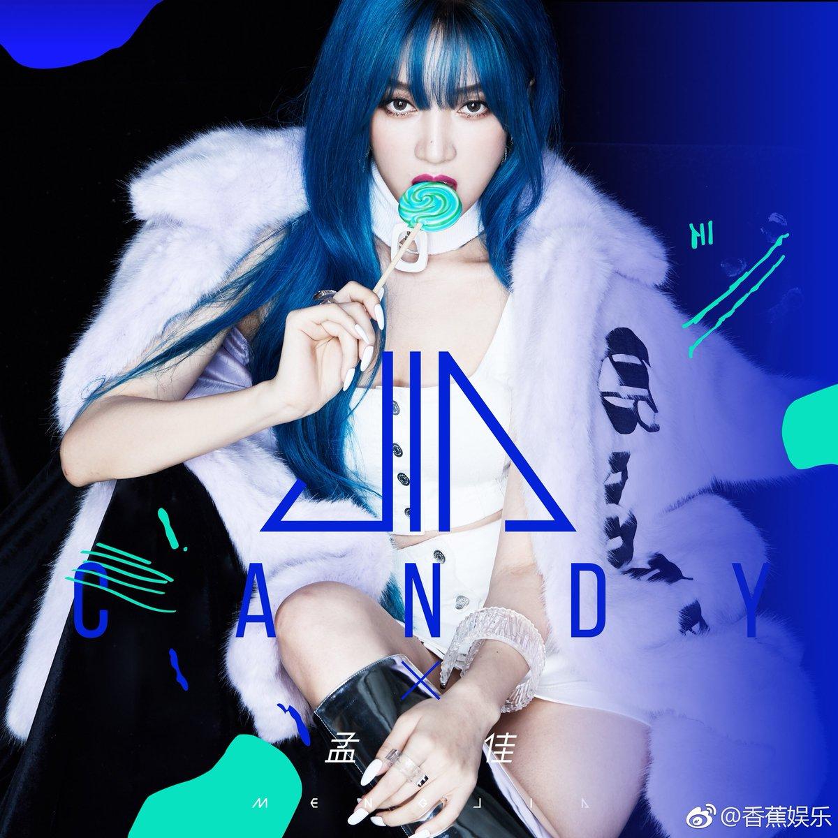 Candy (Meng Jia)