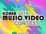 2019 Korea Music Video Contest