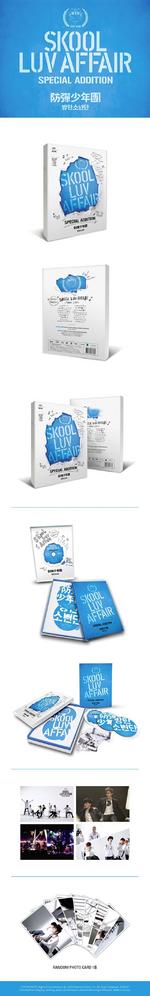 BTS Skool Luv Affair Special Edition album packaging