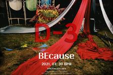 Dreamcatcher BEcause D-3 poster