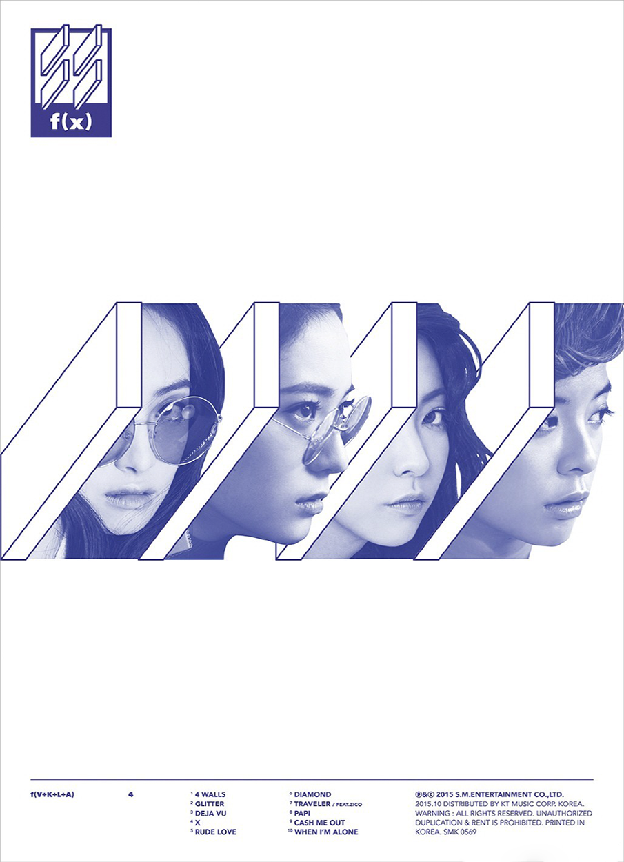 F(x) 4 walls White ver.png