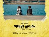 Itaewon Class OST