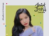 Naeun (Apink)