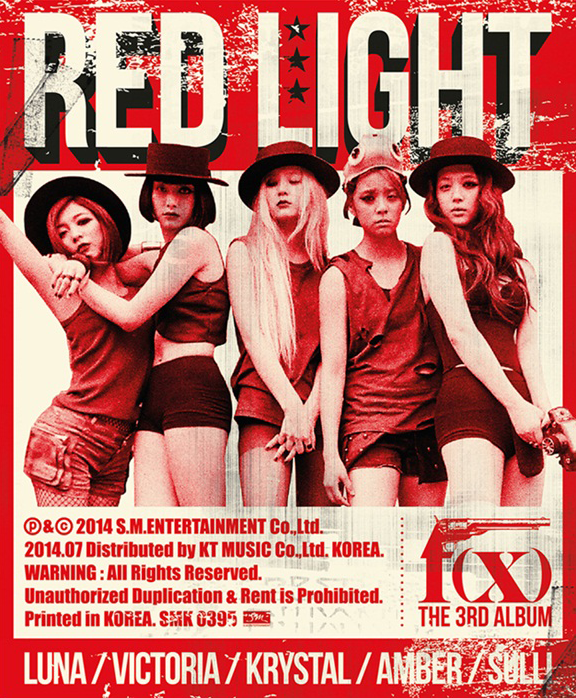 F(x) Red Light Wild Cats ver.png