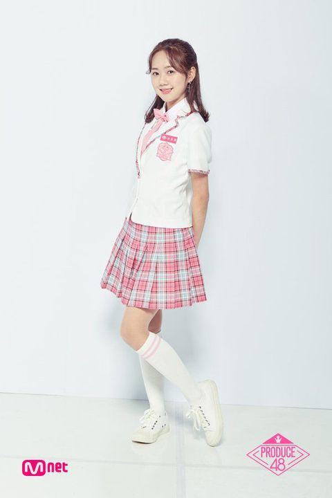 Son Eun Chae