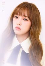 IZONE Choi Ye Na COLORIZ official photo 2