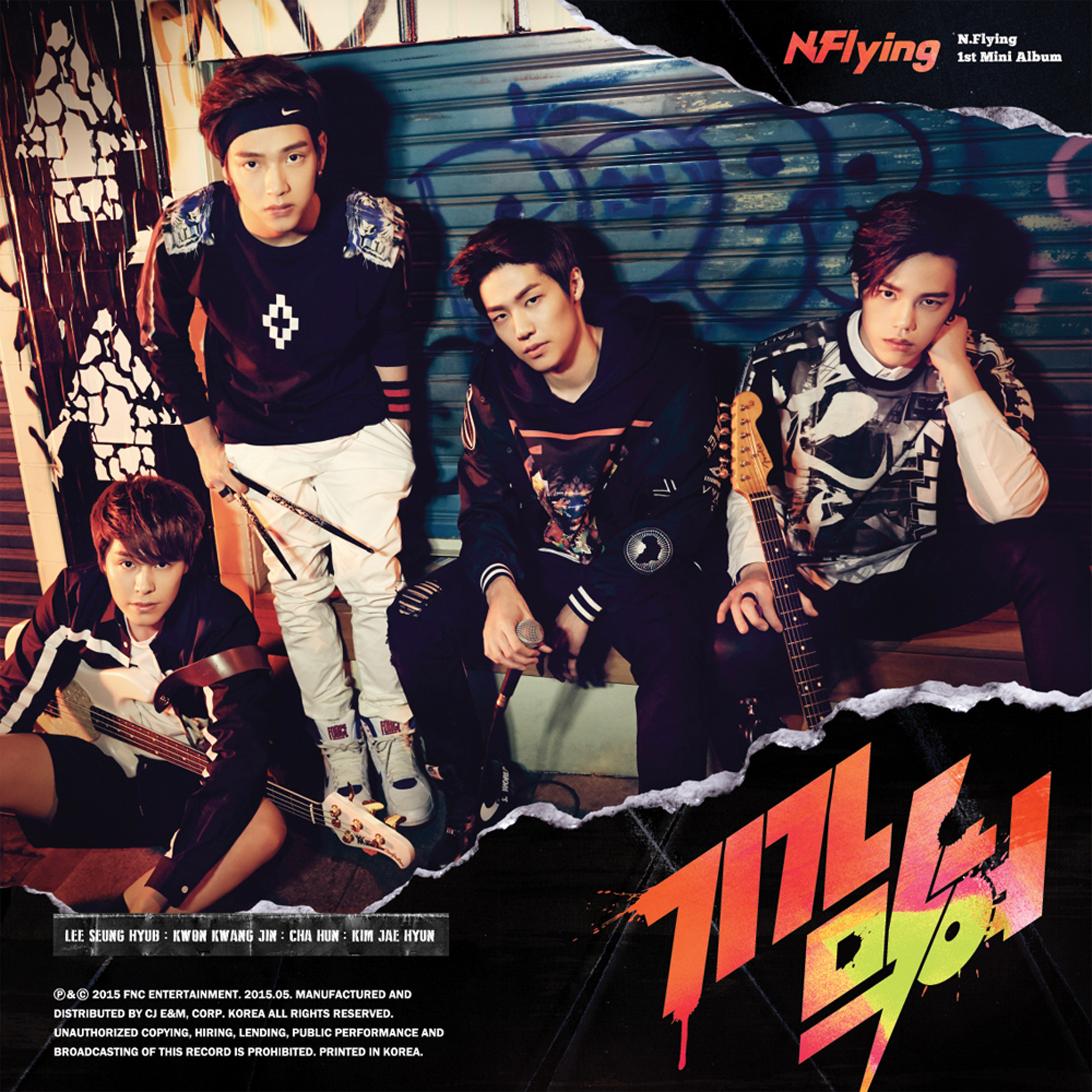Awesome (N.Flying)