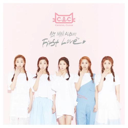 First Love (CLC)