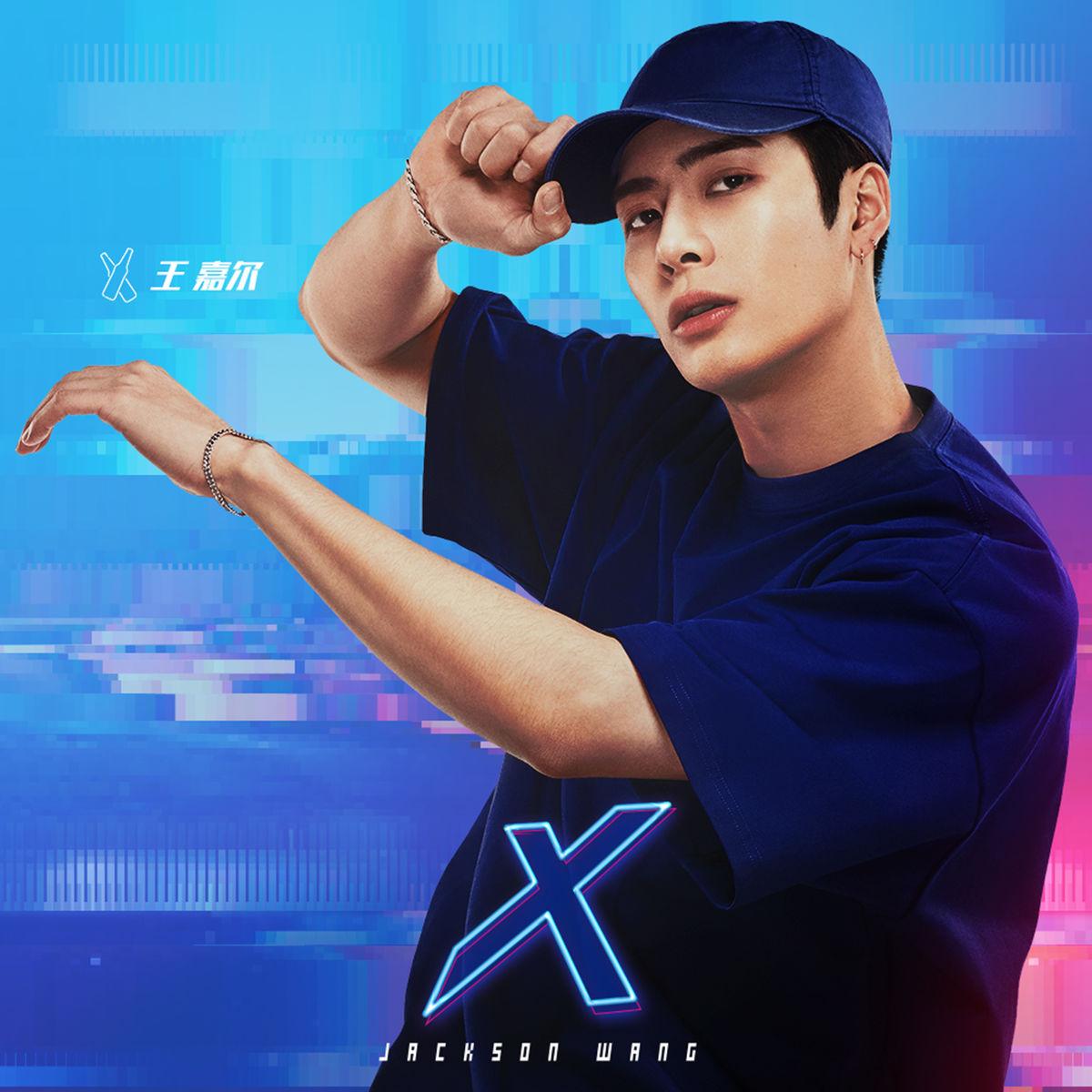X (Jackson)