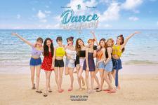 TWICE Summer Nights group teaser photo 4