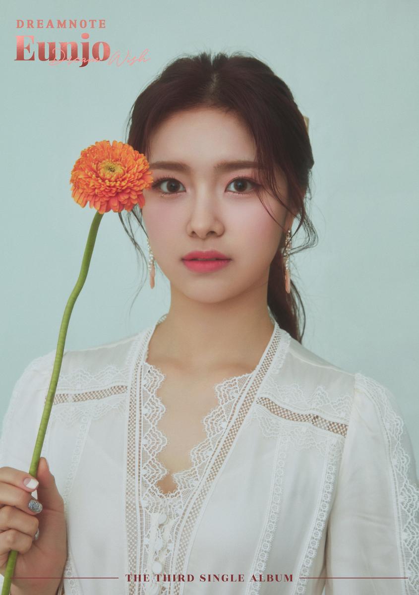 Eunjo (DreamNote)