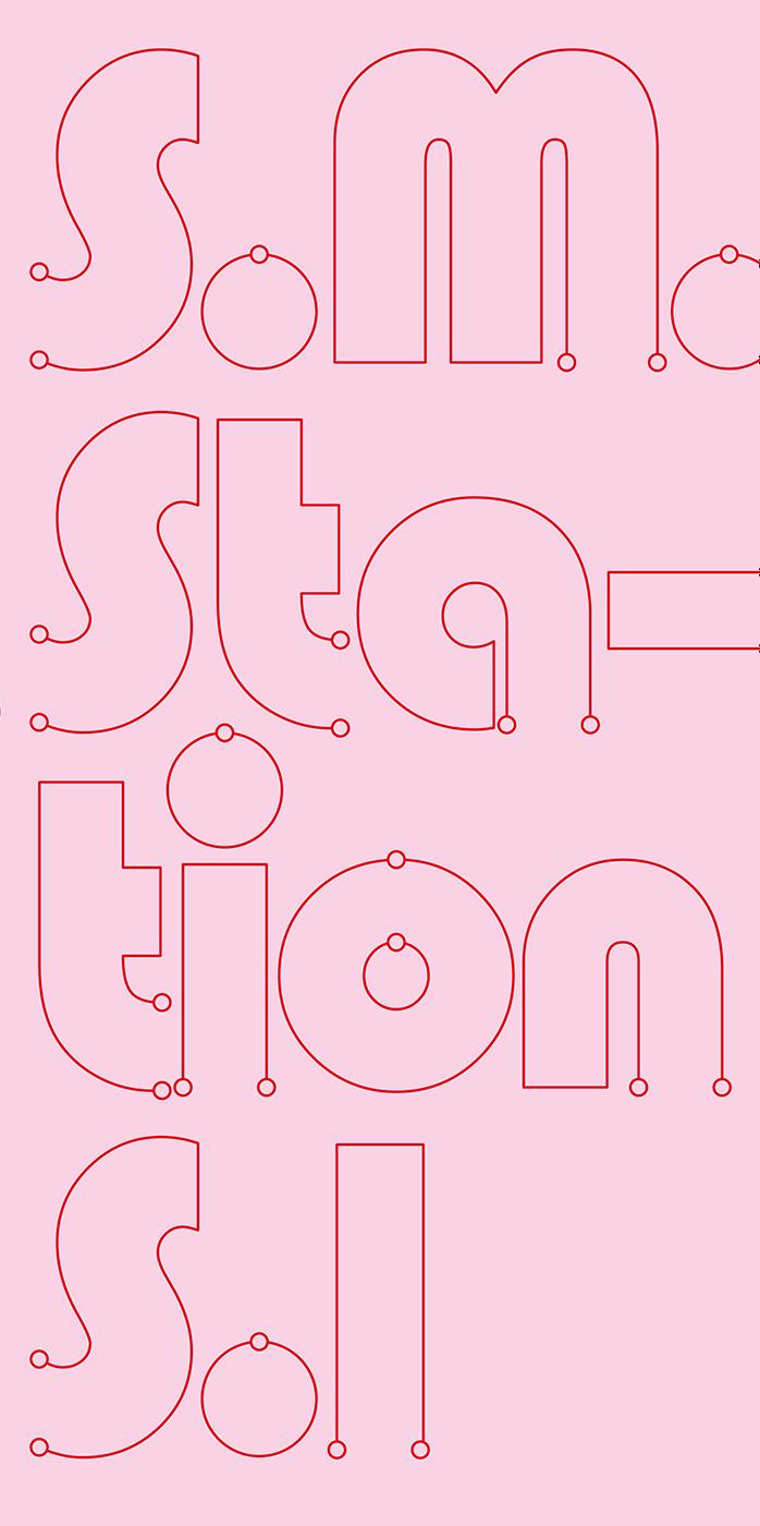 S.M. STATION Season 1