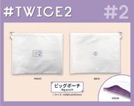 TWICE TWICE2 release event online exclusive item (2)