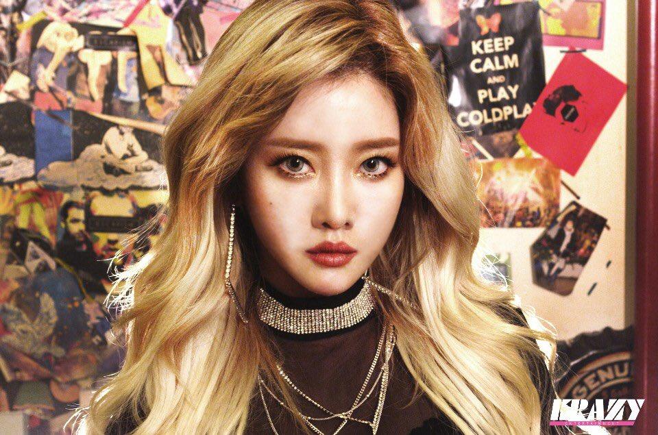Hyung Eun