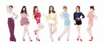 Nine Muses Figaro group photo