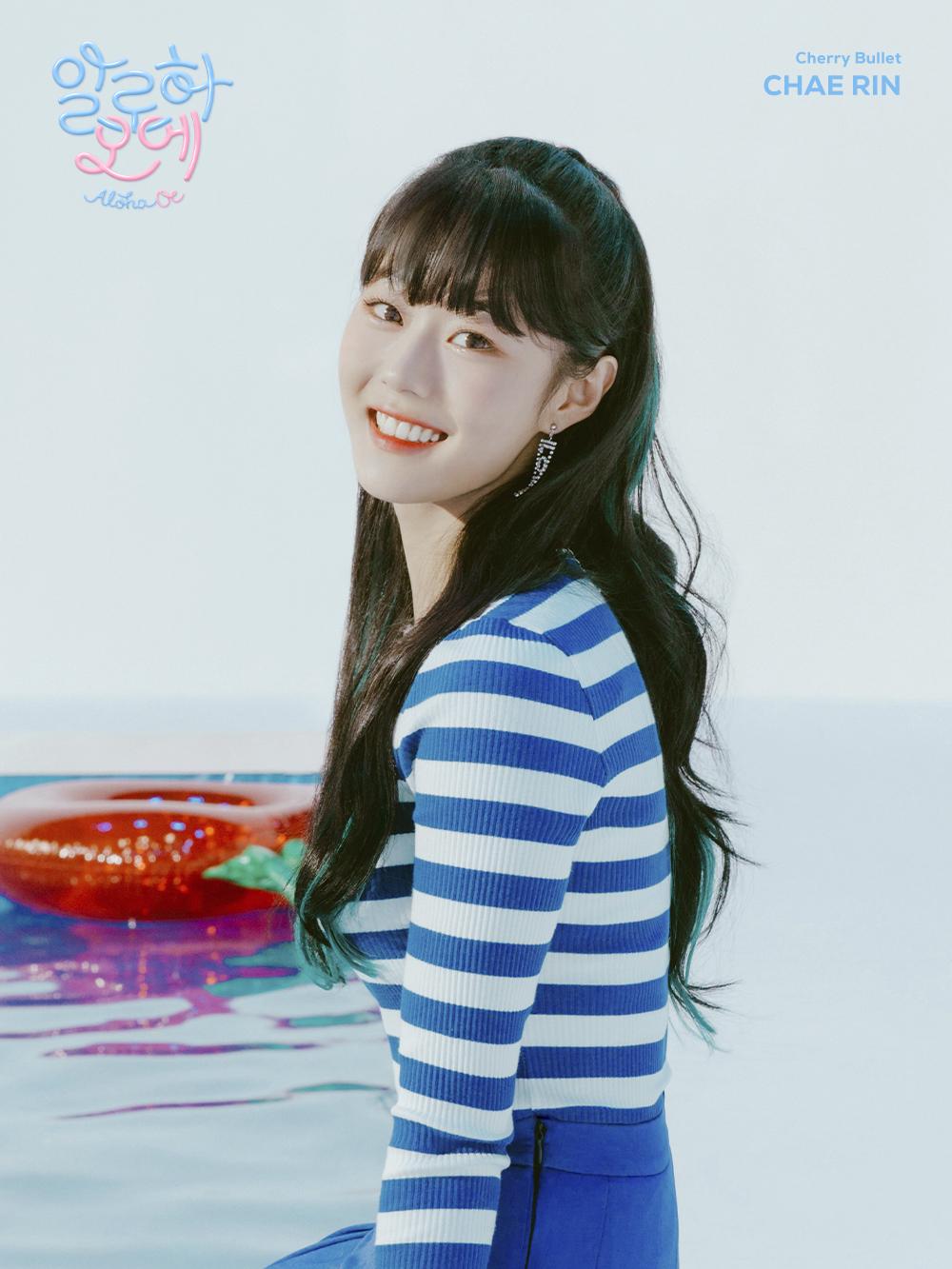 Chae Rin (Cherry Bullet)