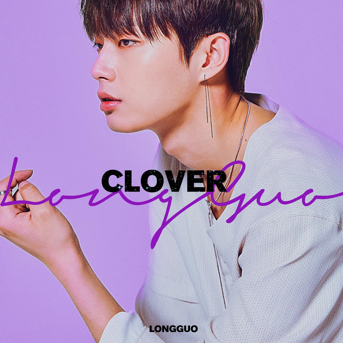 Clover (Jin Longguo)