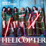 CLC Helicopter Concept Photo 1