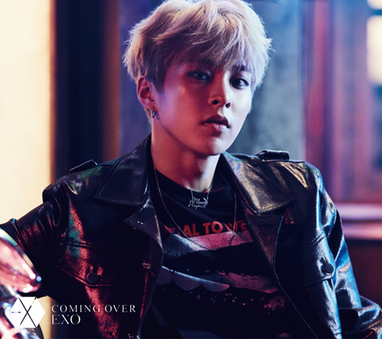 EXO Coming Over Xiumin edition cover.png