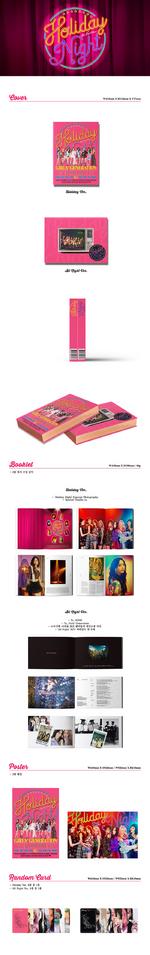 Girls' Generation Holiday Night album packaging detail