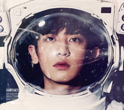 EXO Sing For You Korean version Chanyeol cover.png