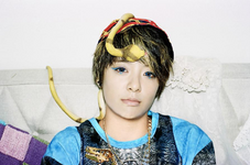 F(x) Amber Electric Shock concept photo