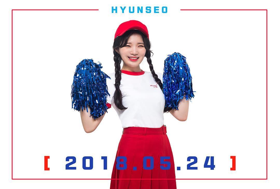 Hyunseo