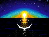 Horizon : The Mixtape