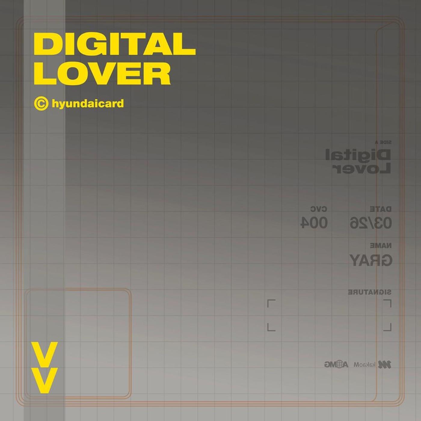 Digital Lover (Gray ver.)