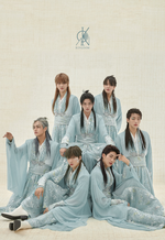 KINGDOM History Of Kingdom PartII. Chiwoo group concept photo 3