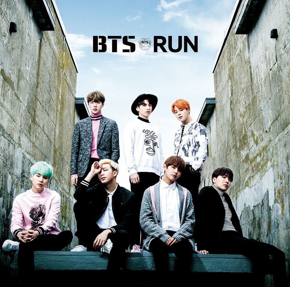 BTS Run Japan Single Limited Edition.png