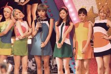 F-ve Dolls Since 1971 promotional photo