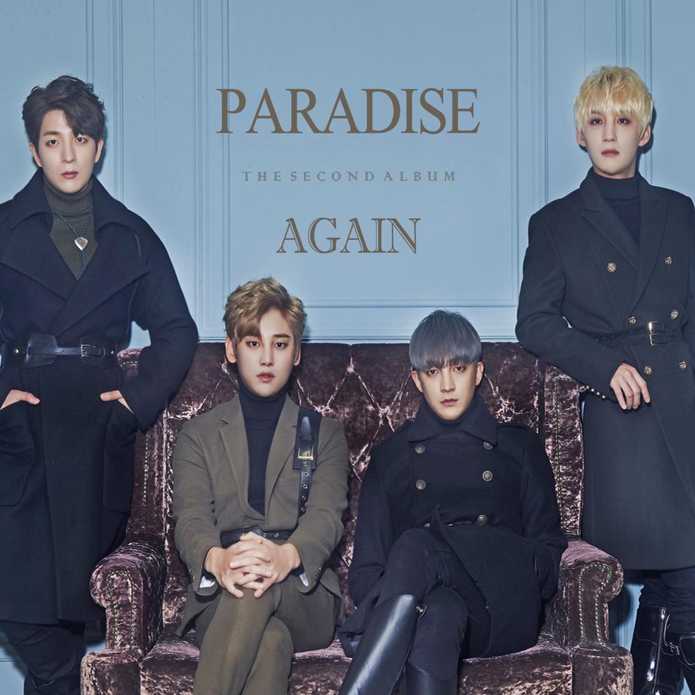 Again (PARADISE)