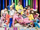 Lollipop (BIGBANG & 2NE1)