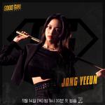 Jang Yeeun Good Girl promo photo