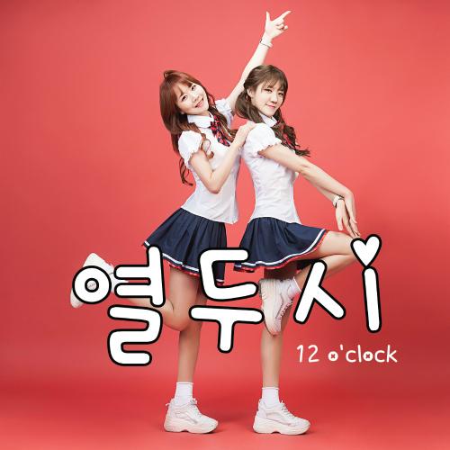 12 O'Clock (Baby Boo)