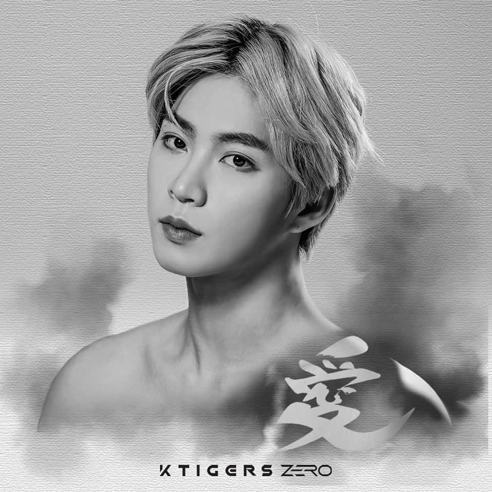 Hyunmin (K-TIGERS ZERO)